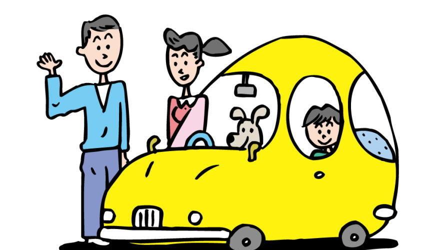 家族で長距離ドライブのイメージ