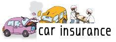 比べてわかる一番安い自動車保険