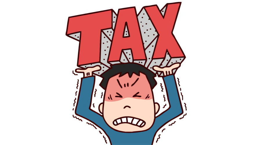 税金が重い